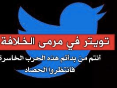 ISIS is Losing the War on Social Media