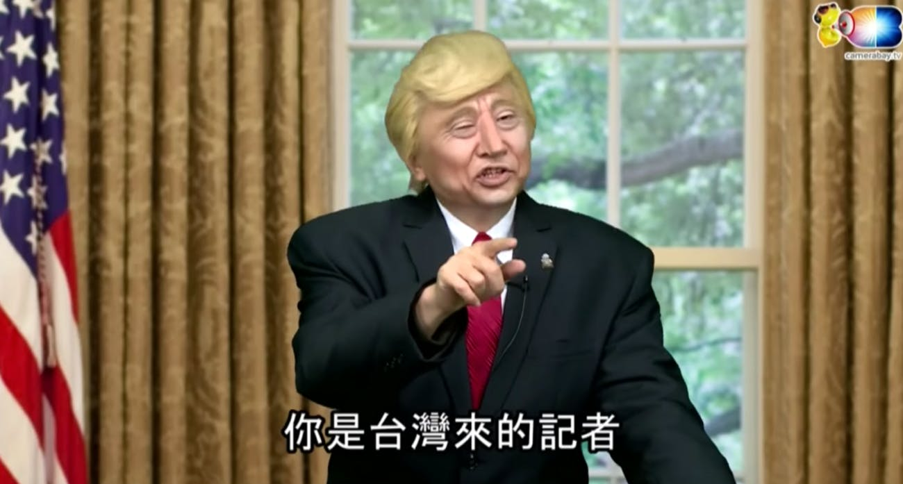An unfunny portrayal of Trump in Taiwan.