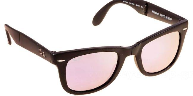 ray ban folding glasses