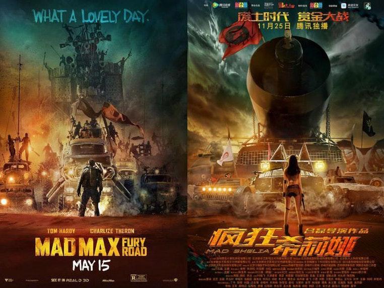 'Mad Max: Fury Road' vs 'Mad Sheila'