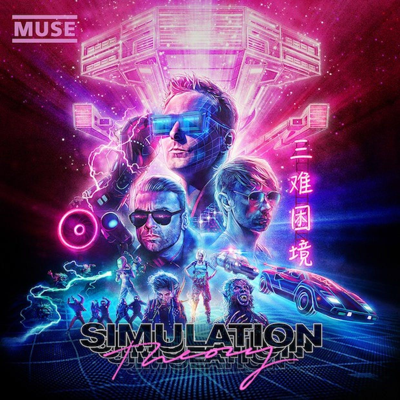 Muse simulation theory