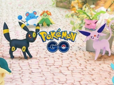 The 'Pokemon GO' Generation 2 Update Is Finally Out