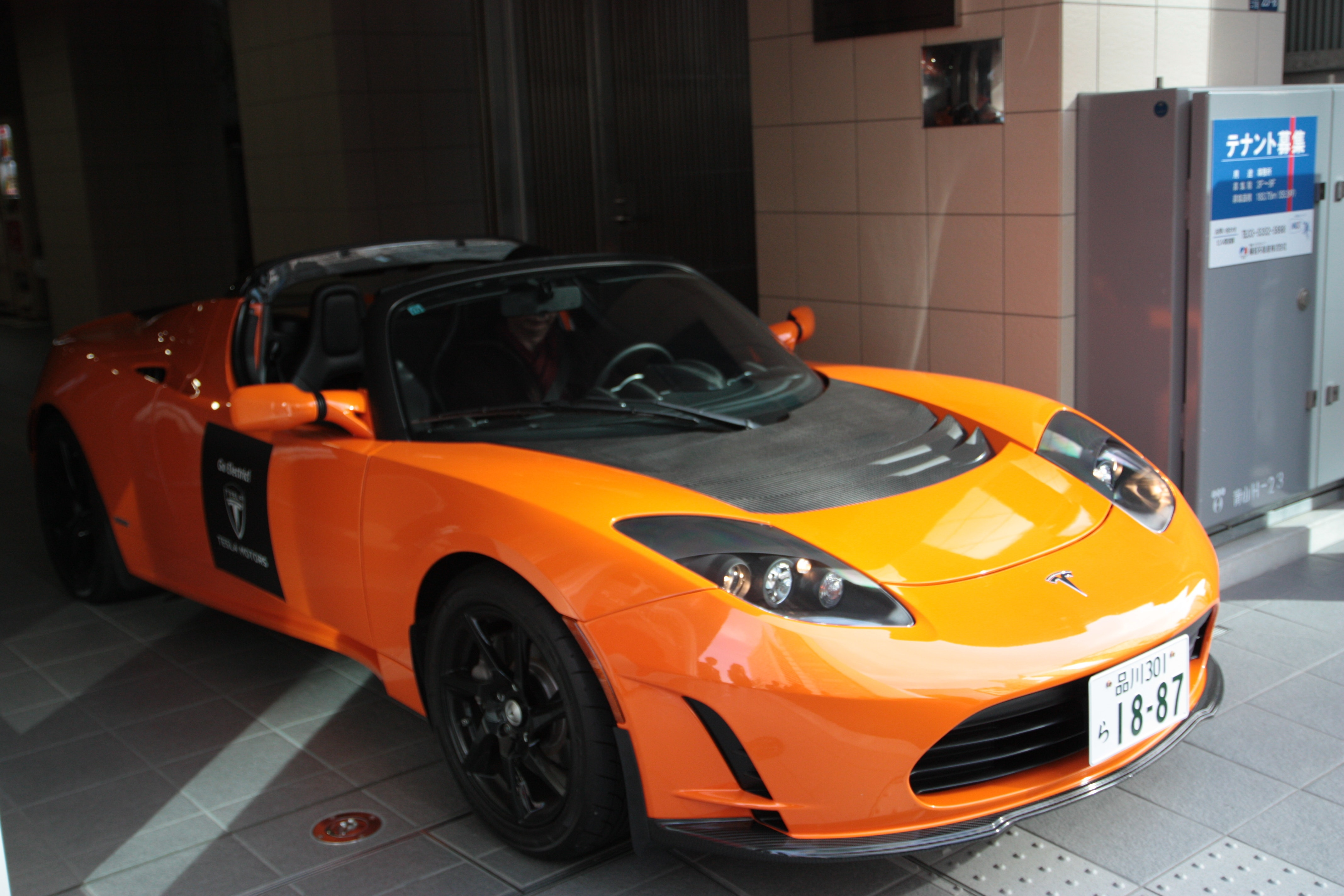 A Canceled Tesla Roadster Feature Could Be The Future Of Ev