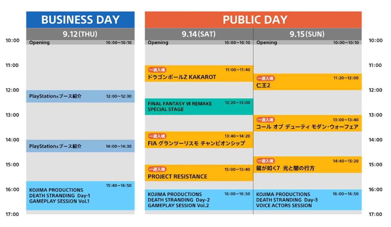 tokyo game show schedule kojima productions