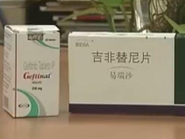 China's Online Drug Market Puts Silk Road to Shame