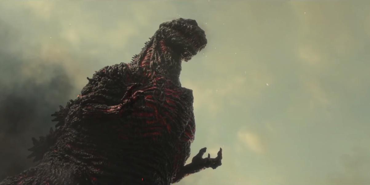 'Shin Godzilla'