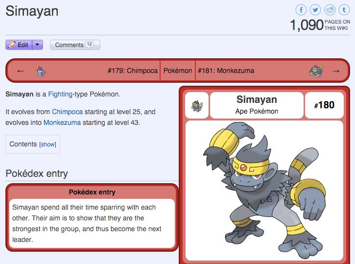 Simayan's page on the Pokémon Sage wiki.