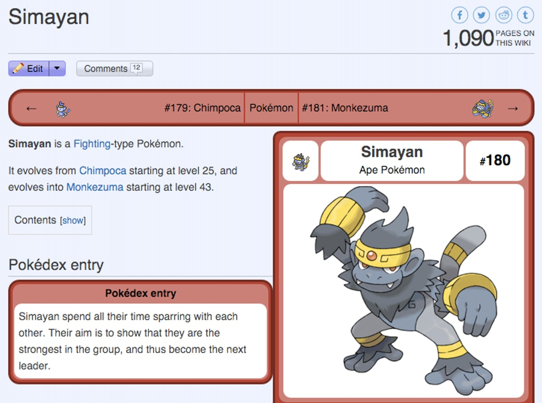 Simayan's page on the Pokémon Sage wiki.