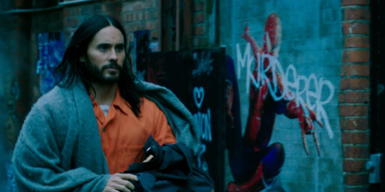 Spider-Man Morbius Easter Egg