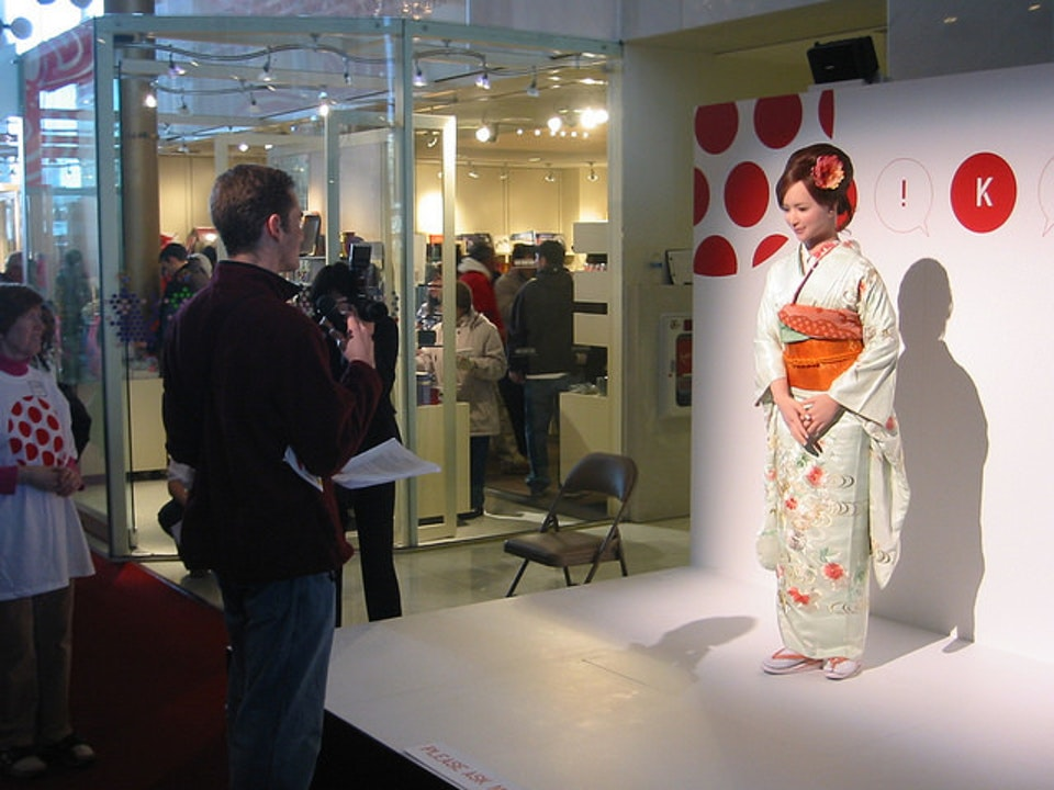 An exhibition of a Japanese android.