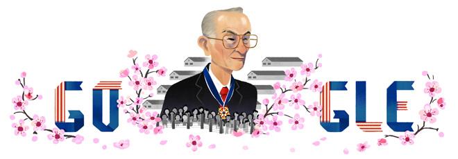 Korematsu is depicted wearing his Presidential Medal of Freedom.