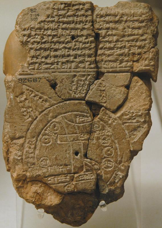An ancient Babylonian map, carved circa 5th century BC.