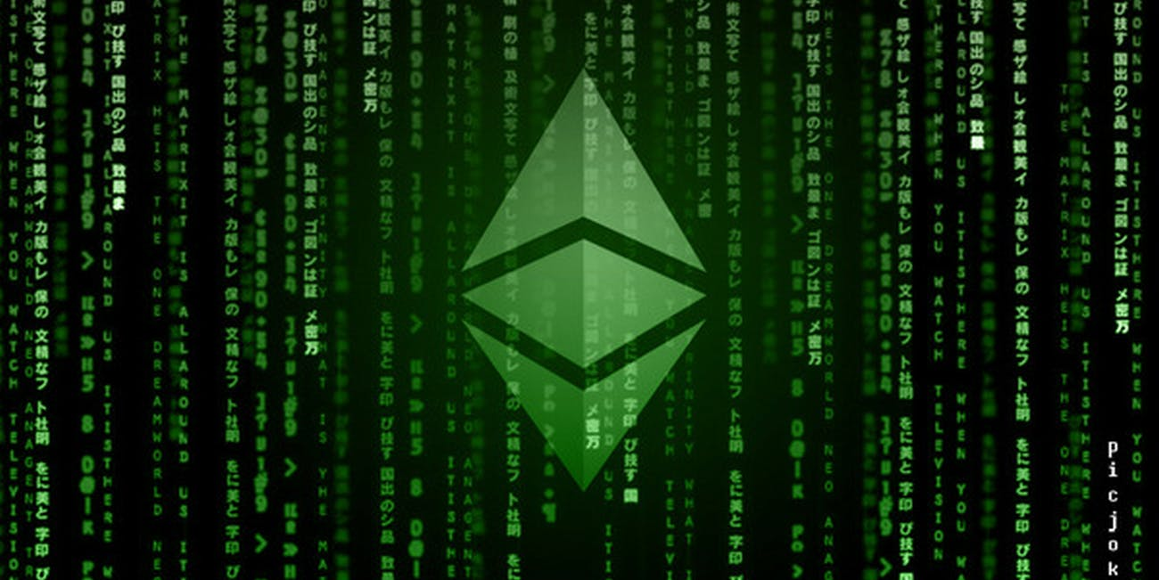 Ethereum Classic Wallpaper - Matrix