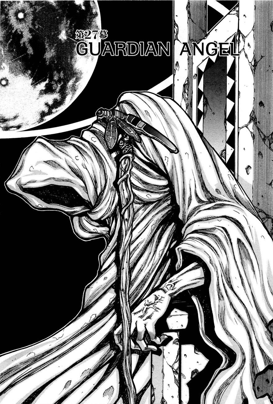 Could the black king in drifters actually be jesus inverse