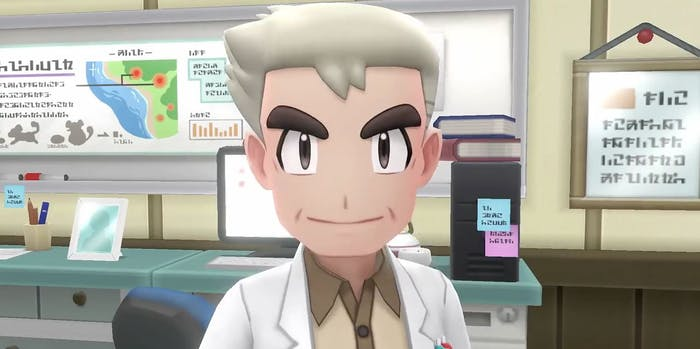 Professor Oak in 'Pokemon: Let's Go'