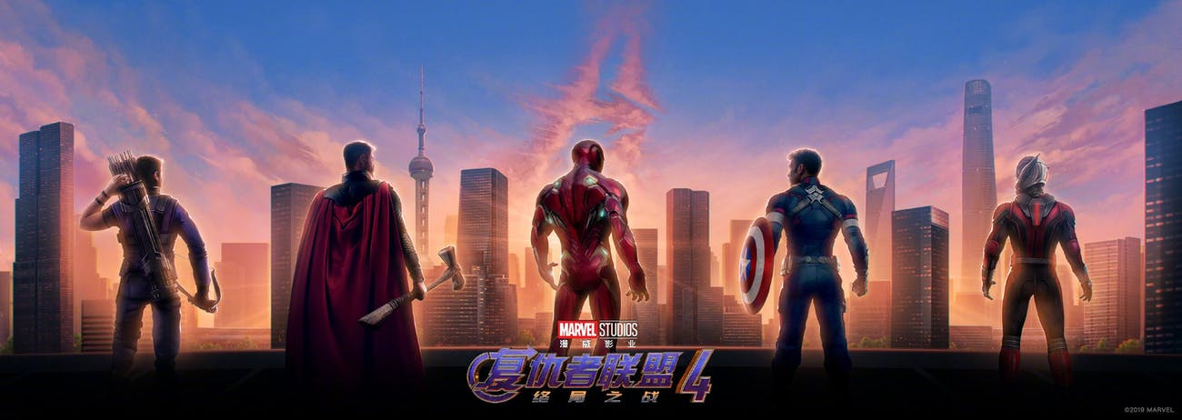 Image result for Avengers: Infinity War and Endgame banner