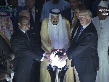 Why Trump Touched the Glowing Orb in Saudi Arabia