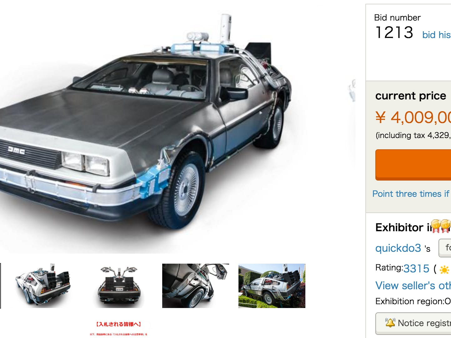 Back to the Future\' DeLorean Auction Hits $91.5 Million, but There\'s ...