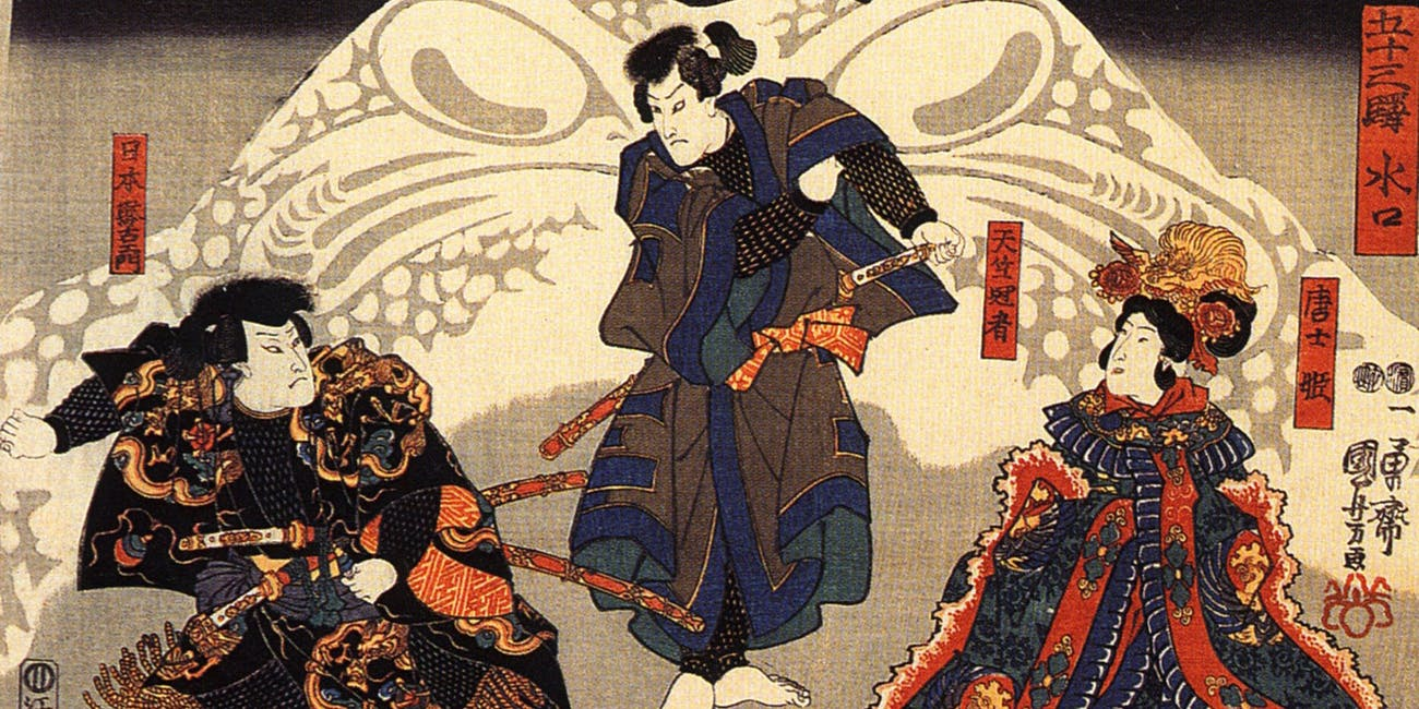 Kuniyoshi 1797-1861, Utagawa, Japan, The actor 4