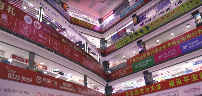 The Shenzhen Electronics Market