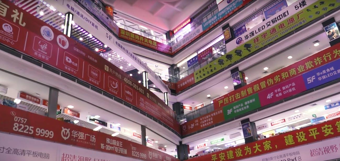 The Shenzhen Electronics Market
