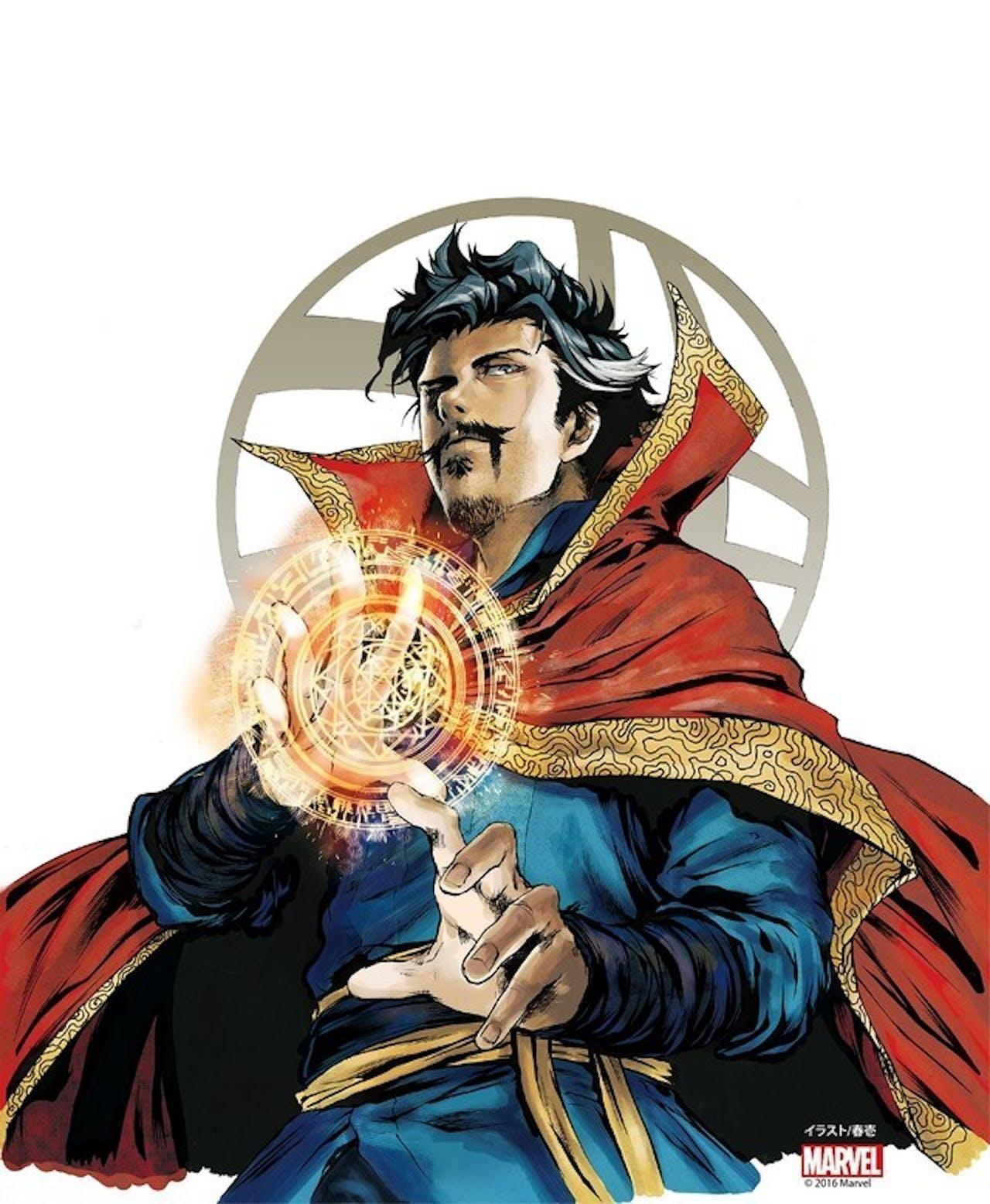 Doctor Strange Episode 0 by manga artist Haruichi
