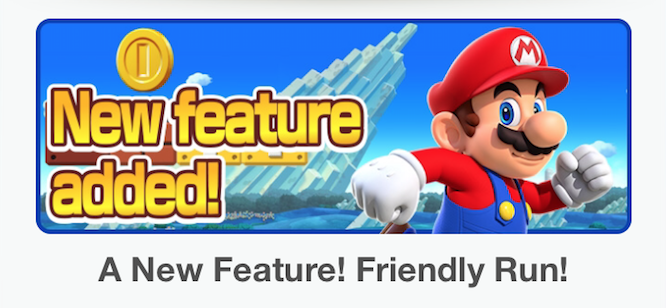 New feature! New Feature! Friendly! Run! RUN!