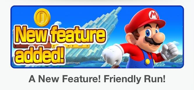 New feature! New Feature! Friendly! Run! RUN!