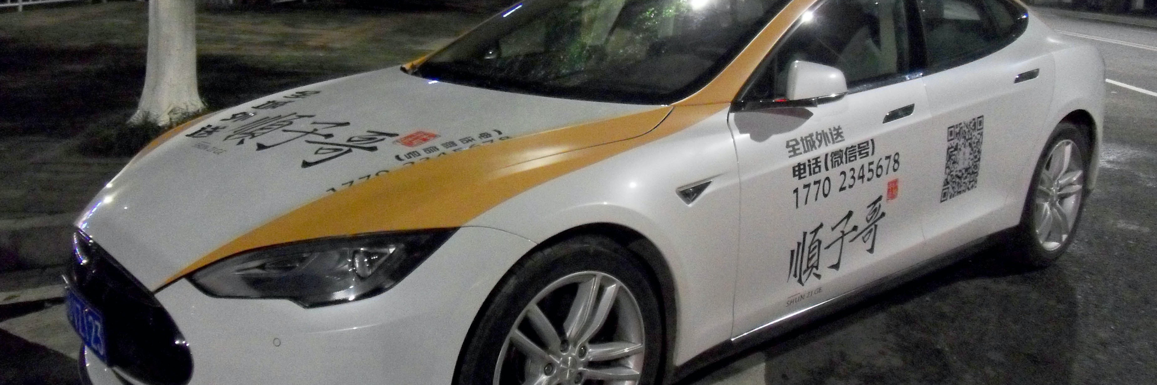 CHONGQING, CHINA - NOVEMBER 27:  (CHINA OUT) A Tesla motor for fast food delivery is seen on November 27, 2014 in Chongqing, China. Tesla Motors, produced by Amercia Tesla Motors, Inc. are cars with new energy and included such car models as Tesla Roadster,Tesla Model S and Tesla Model X. It was said that the Tesla motor in Chongqing did its fast food delivery all around the city for free if your paid for your meals far more 100 yuan (about 16.2 USD).  (Photo by VCG/VCG via Getty Images)