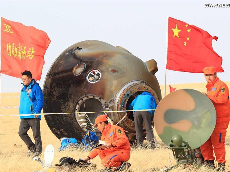 China's Astronauts Return From Country's Longest Space Mission