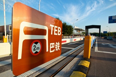 Tracks for Transit Elevated Bus (TEB) have been built in Qinhuangdao, China, but the bus is not in use.