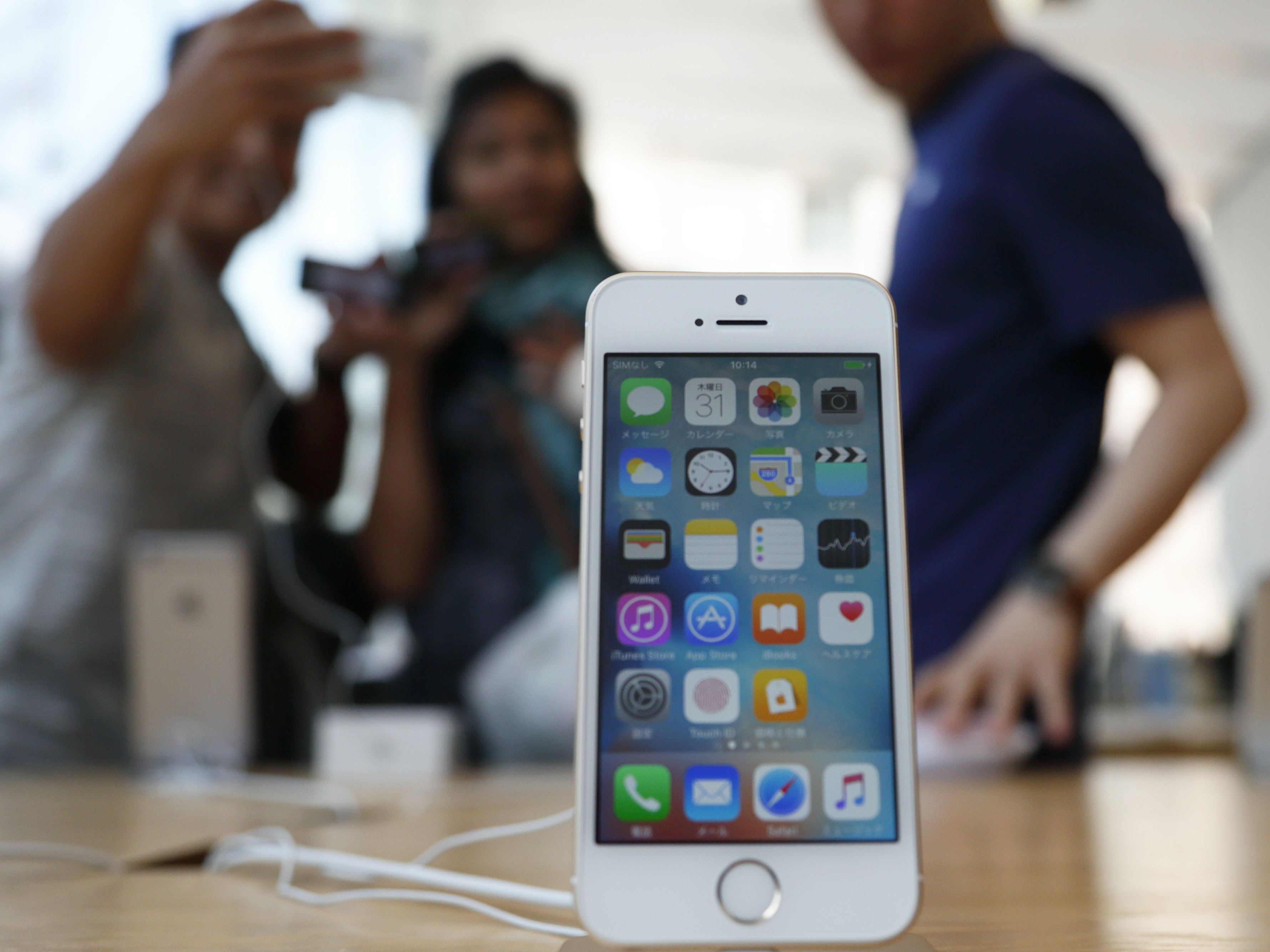 5 Big Questions About Apple's Rumored Paid Search Results in the App Store