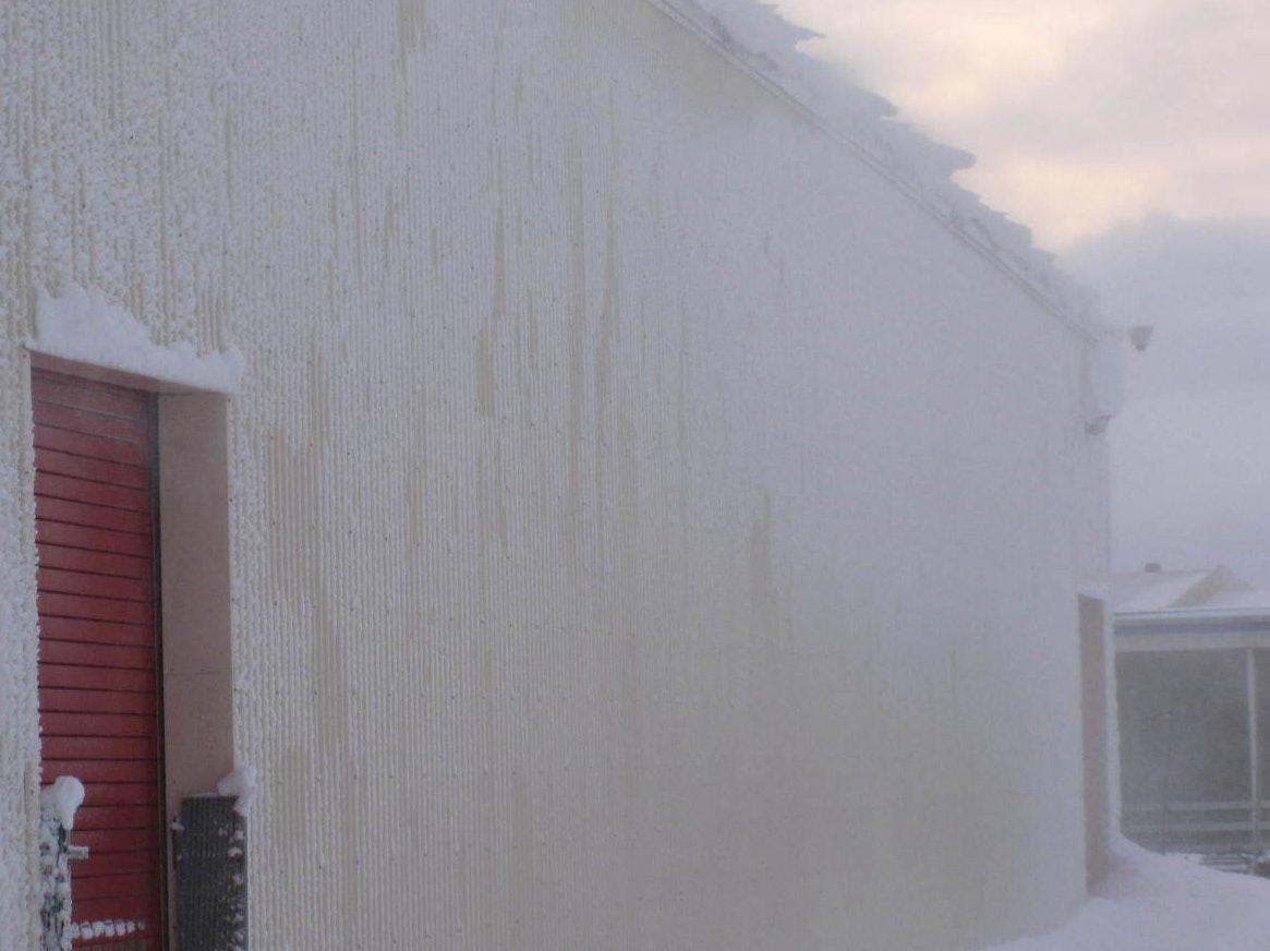 A naturally cooled data center outside Reykjavik.