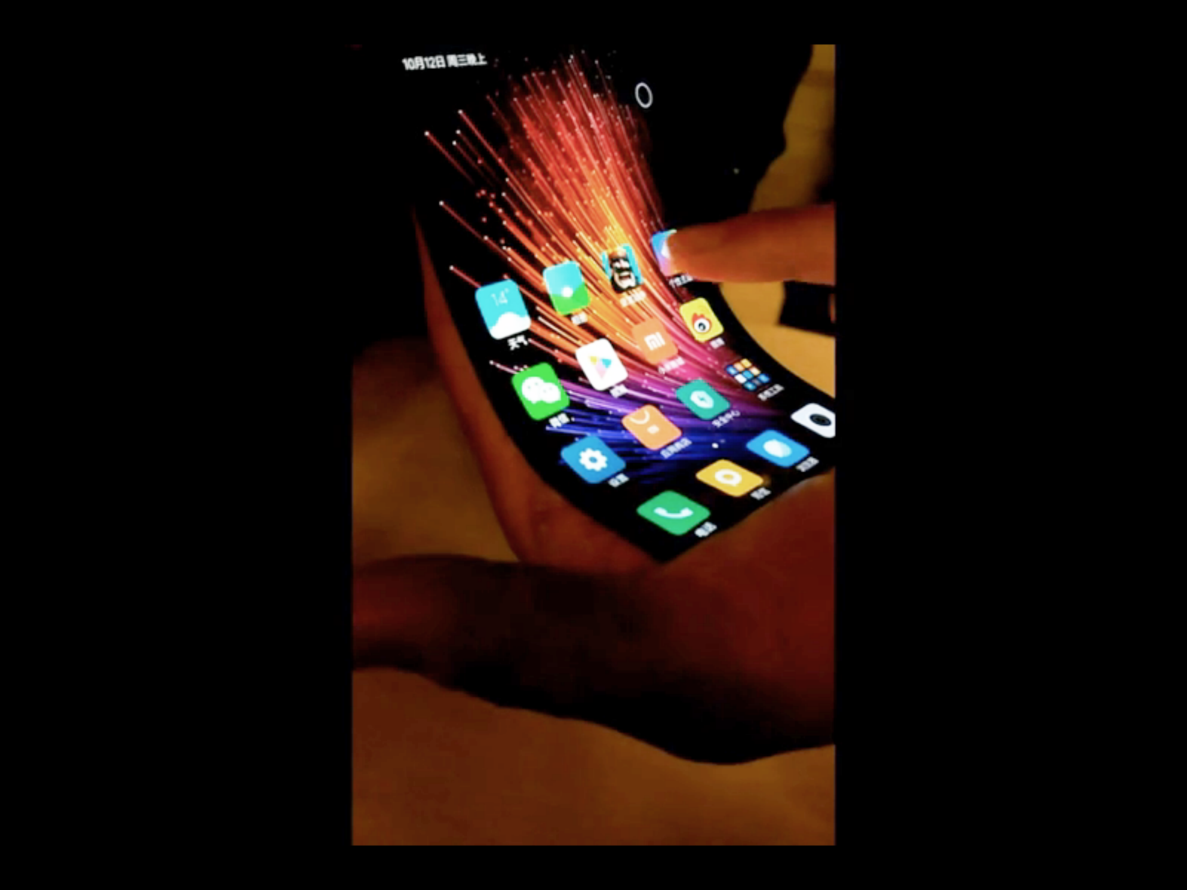 Leaked Video Shows Unreleased, Flexible Smartphone