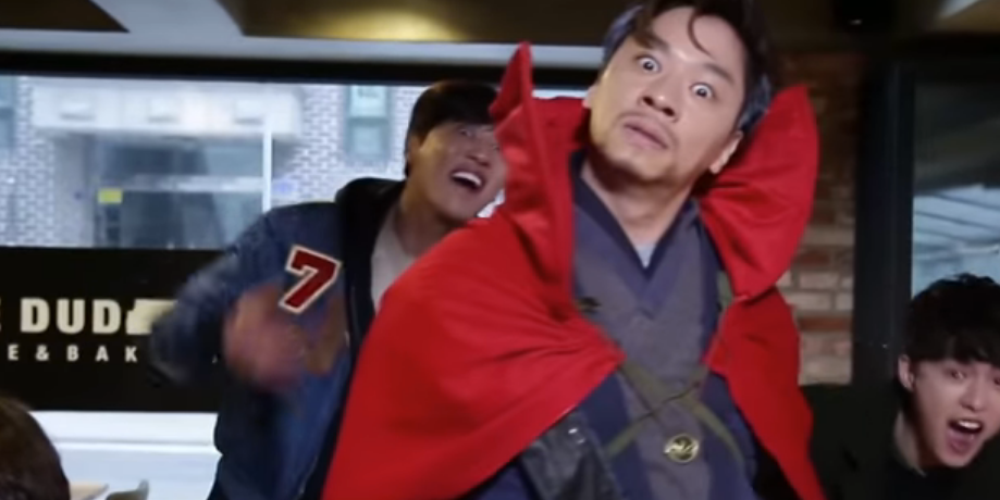 'SNL Korea''s 'Doctor Strange' Sketches Are Unbelievably Funny