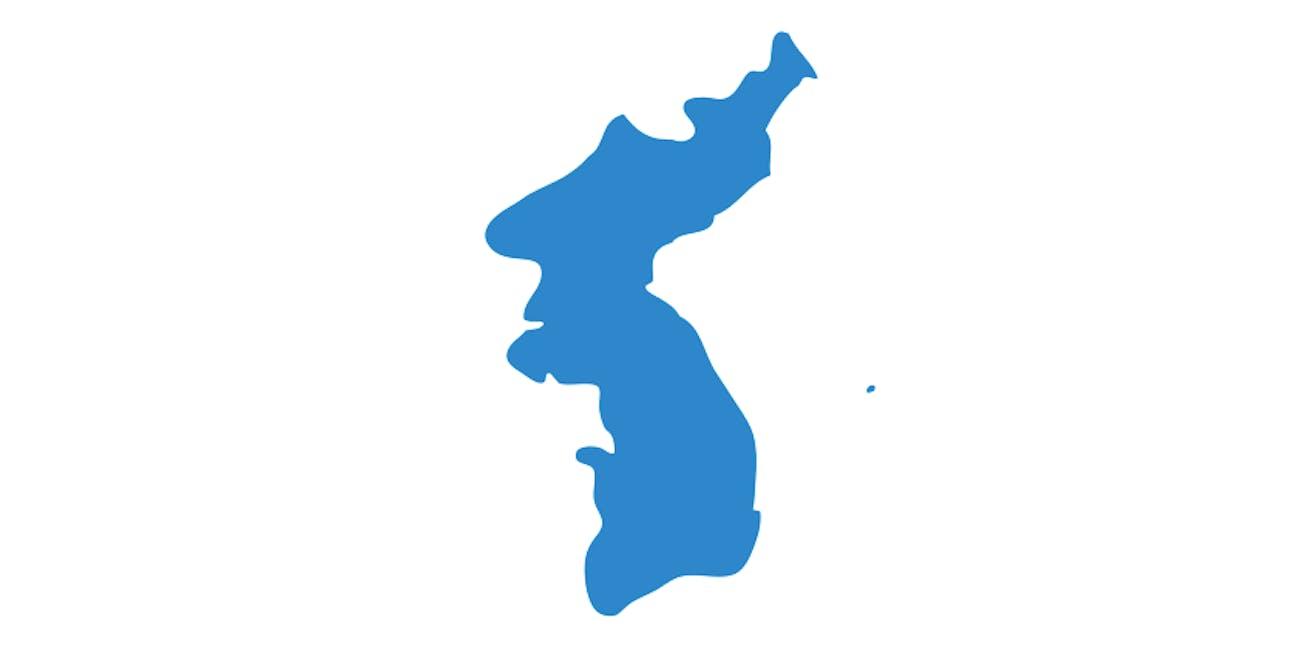 The Korean Unification flag wikimedia