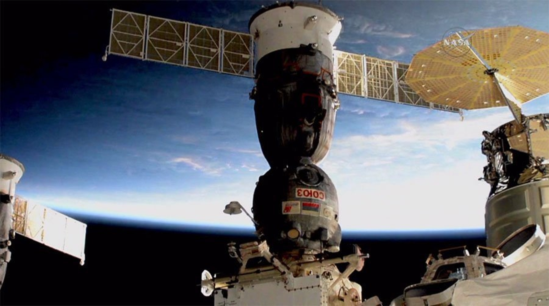 A view of the Soyuz before Rubins and crew departed the space station.