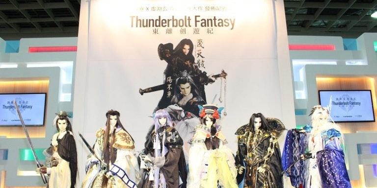 'Thunderbolt Fantasy'