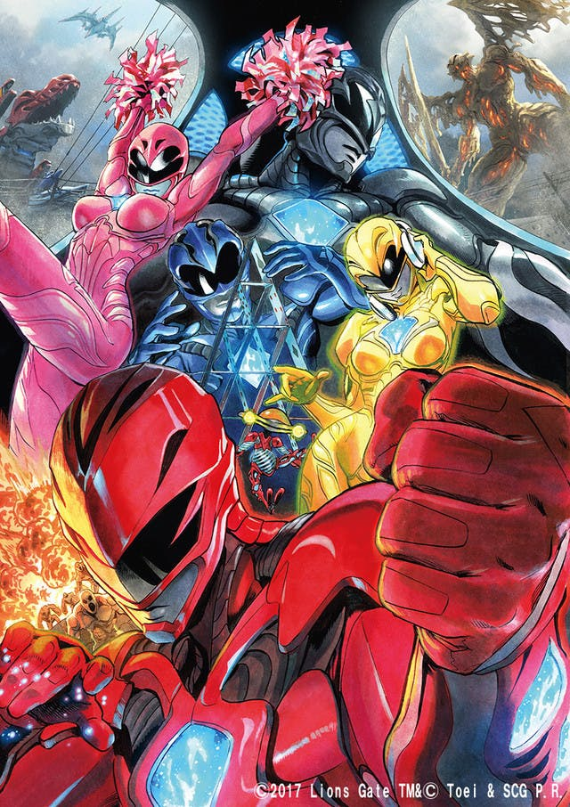 Power Rangers One Punch Man