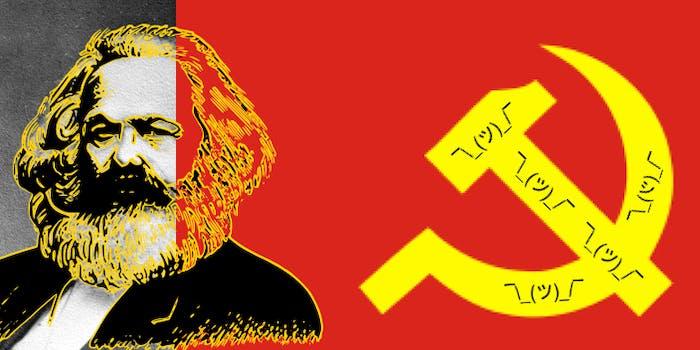 socialist meme psst hey kid twitter