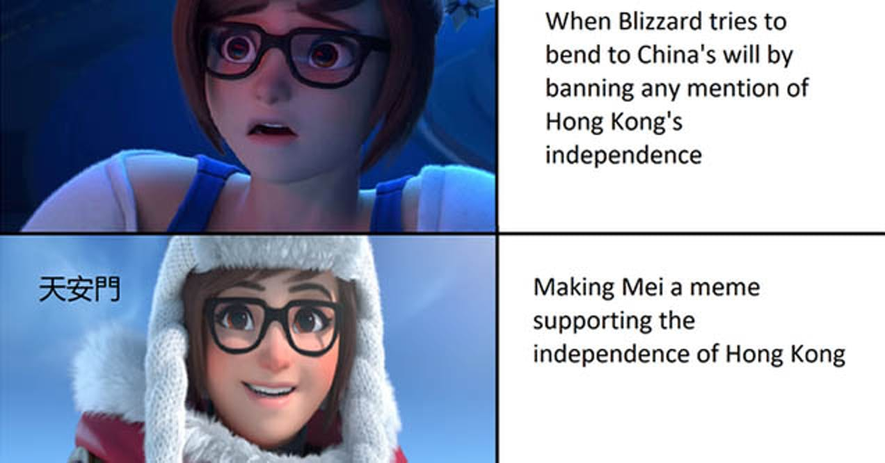 overwatch mei hong kong meme
