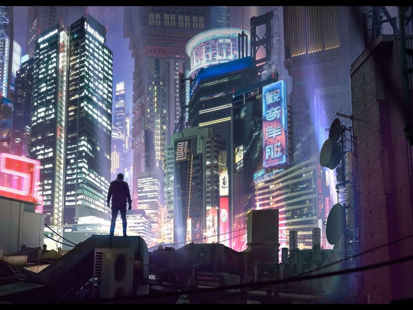Cyberpunk, city