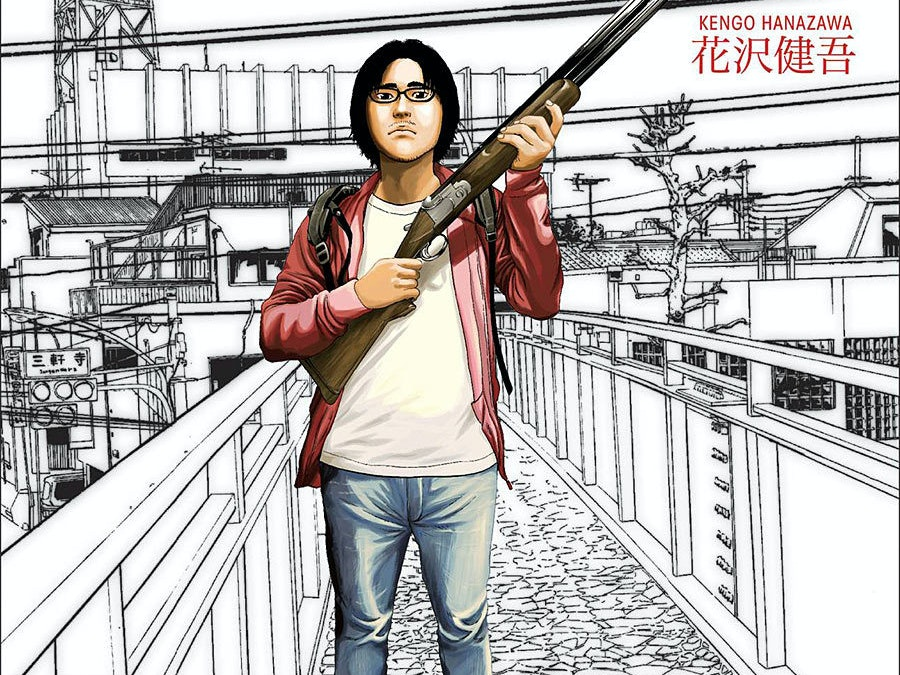 I Am a Hero' Is Japan's 'The Walking Dead'