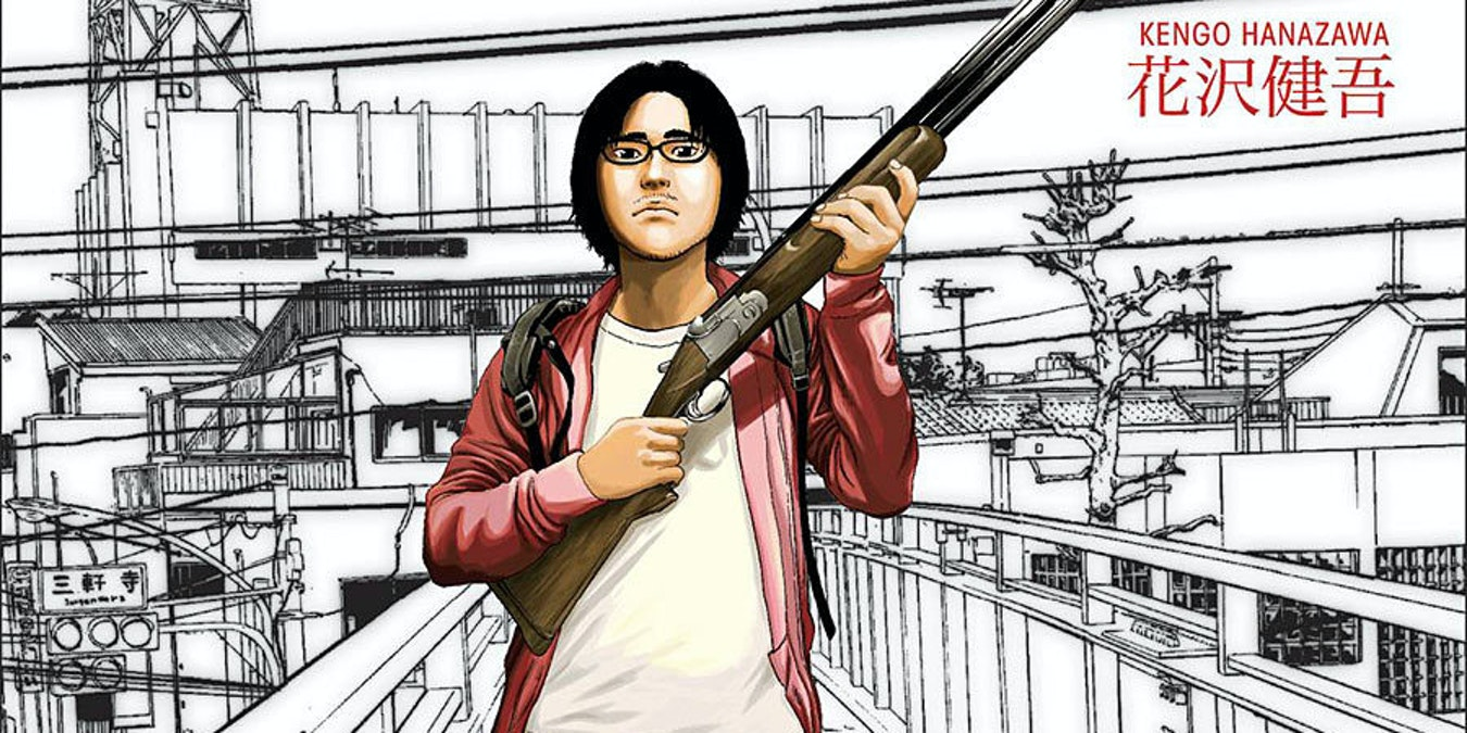 I Am a Hero' Is Japan's 'The Walking Dead'