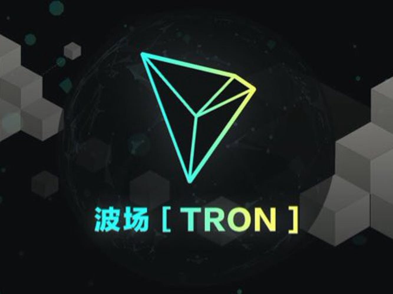 Tron cryptocurrency