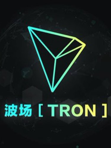 Tron Took Cryptocurrency By Storm: What's Beyond the Hype and Controversy?