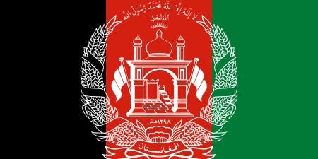 Afghanistan, flag