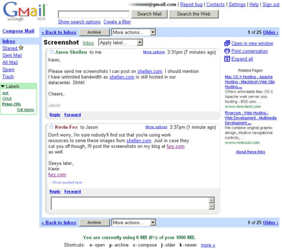 Gmail retro