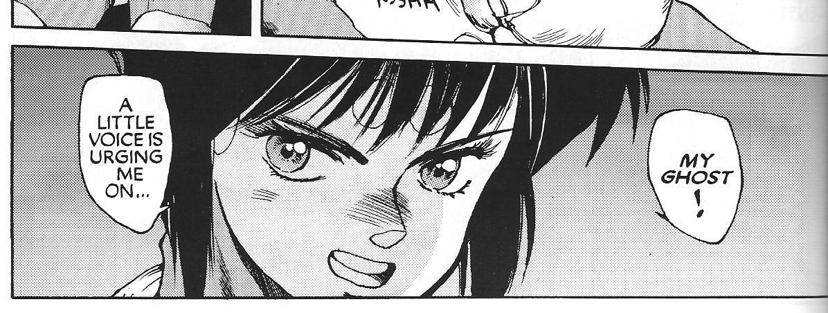 Image result for 1989 manga ghost in the shell