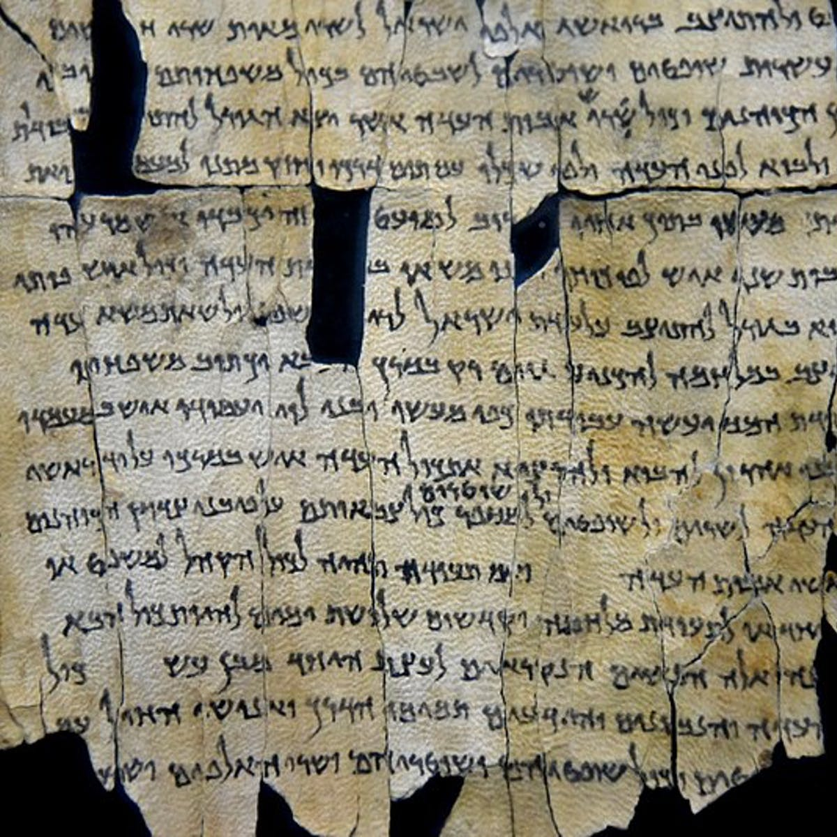 NASA Technology Uncovers Never-Before-Seen Text on Dead Sea Scrolls